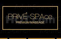 Prive Space (Castell ...