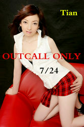 Outcall Party Girls
